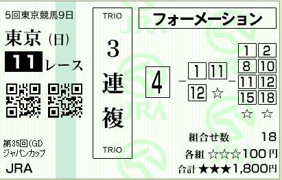 20151129170814da5.jpg