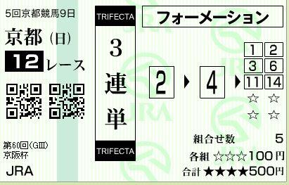 20151129170921f14.jpg