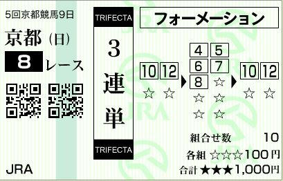 201511291711377ed.jpg