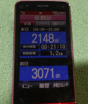 002-4-5-123.jpg
