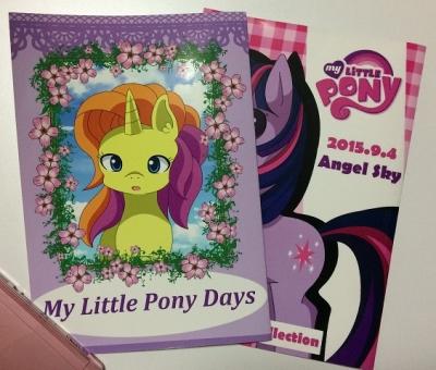 新刊「My little Pony Days」中身一部分