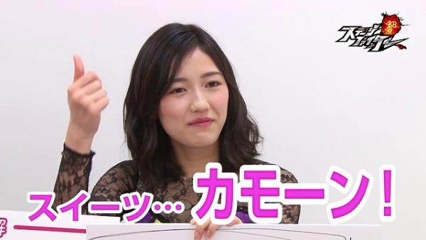 gachi (23)