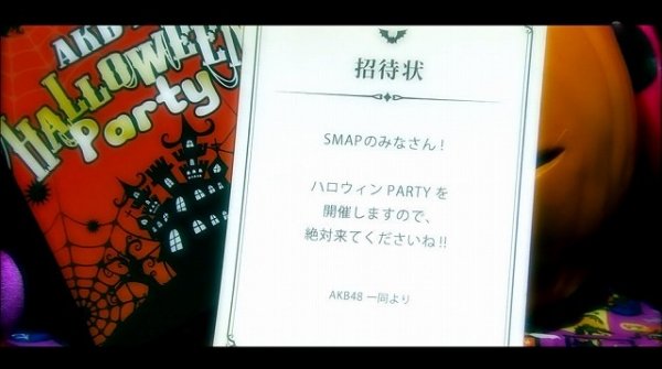 smap (1)