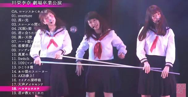 さいたまスーパーアリーナ〜川栄さんのことが好きでしたダイジェスト公開!/倉持明日香卒業公演