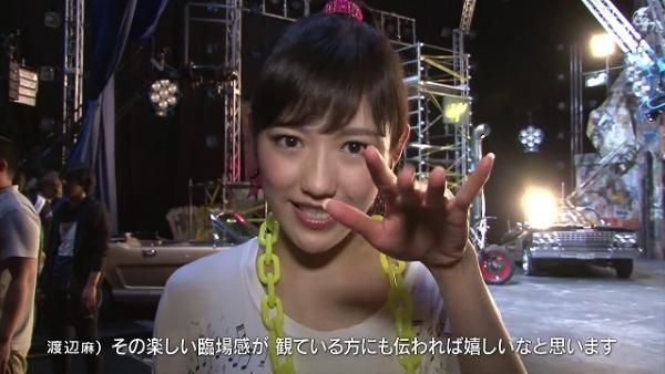 utsukushii (26)
