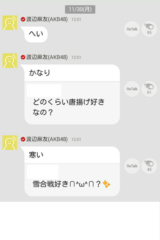 今日は!!【755】に【まゆゆ】降臨したよ!!