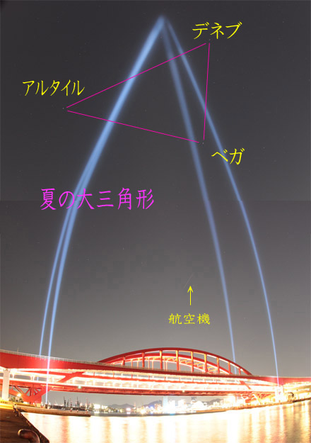 hikari001-03.jpg
