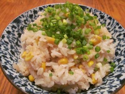 洋風レンコ飯1