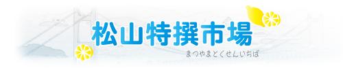 logo_toku.jpg