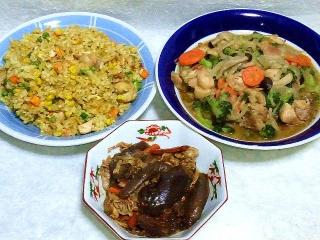 160318_3840カレーピラフ・鶏肉と野菜の炒め煮・茄子と豚肉の味噌炒めVGA