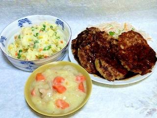 160322_3844ポテトサラダ・豆腐ハンバーグと大根サラダ・鶏肉のクリームシチューVGA