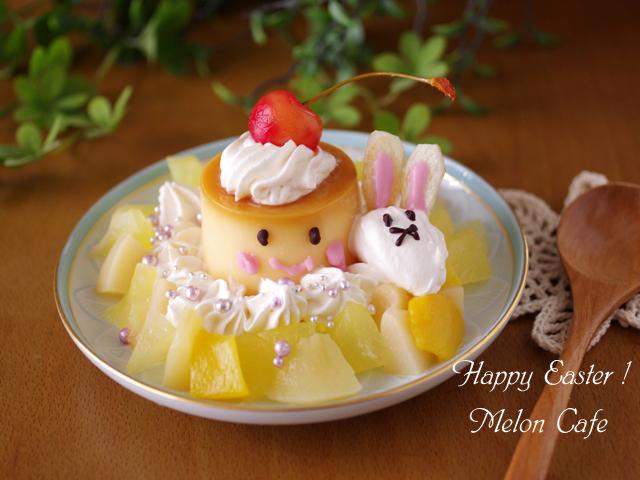 HappyEaster2016プリンちゃんとウサギa