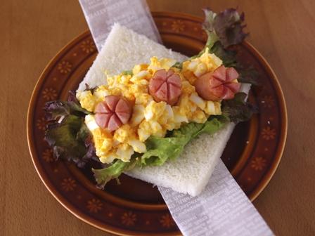 卵とウインナーの花咲くサンドシナイッチ01