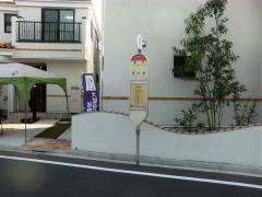 旧駒井折返所跡