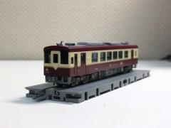 WKT-501