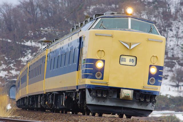 160307 JRE583 hutatui-1