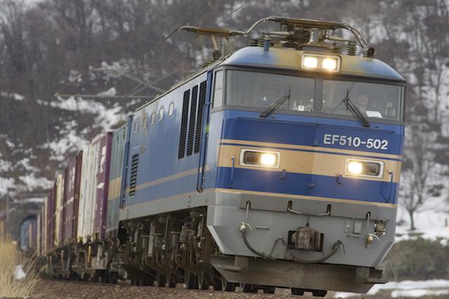 160307JRF EF510-502-1