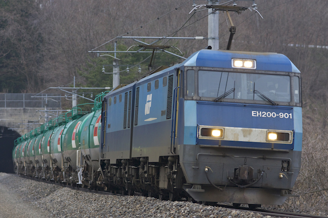 160320 JRF EH200-901 1