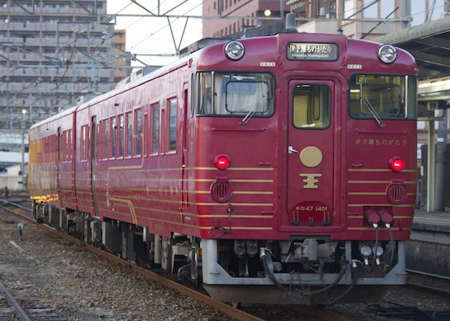 160326 JRS DC48 iyonadamonogatari red