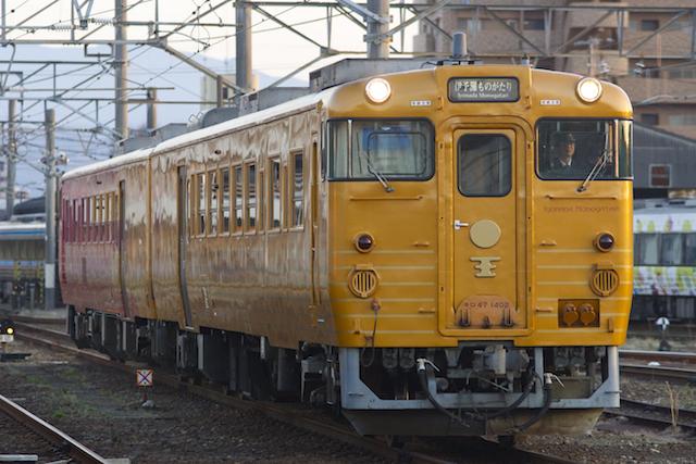 160326 JRSDC iyonadamonogatari yellow 1