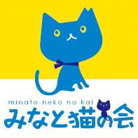 minatosatooya