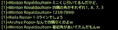 20151112901.jpg