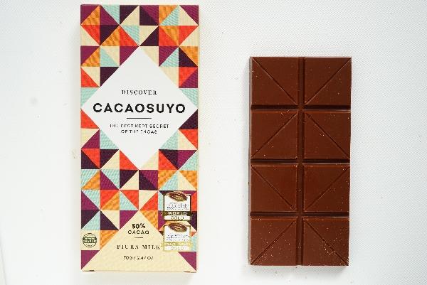 【CACAOSUYO】ピウラミルク50%