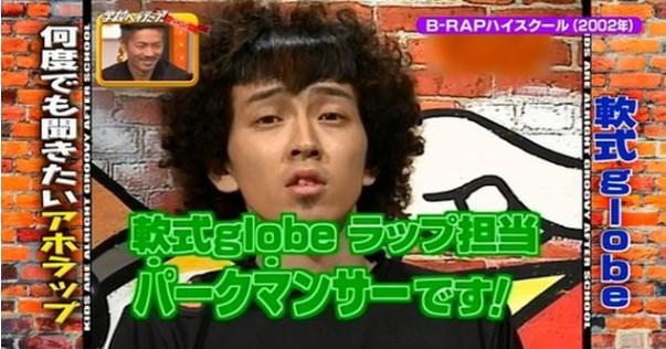 V6『学校へ行こう!2015』復活放送の結果www【動画あり】2ch ...