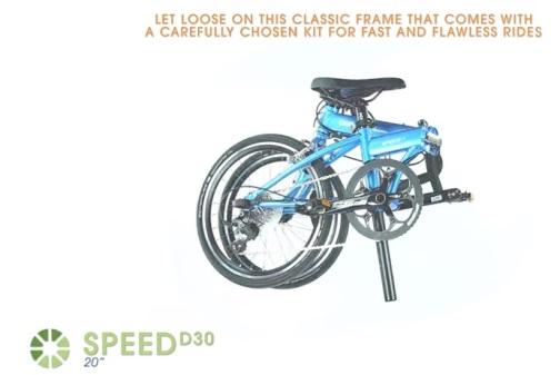 Dahon Speed D30 12
