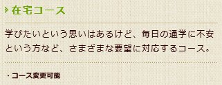 3hp26-2.jpg