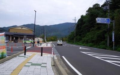 駅三方五湖1