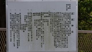 20160320伊豆長岡034
