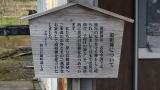 20160320伊豆長岡045