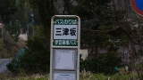20160320伊豆長岡050