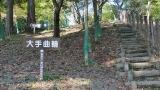 20151012水神さん葛山城跡050
