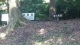 20151012水神さん葛山城跡077