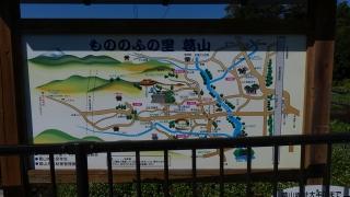20151012水神さん葛山城跡122