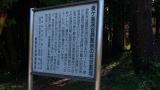 20151012水神さん葛山城跡139