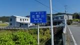 20151012水神さん葛山城跡141
