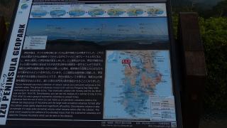 20151025戸田峠048