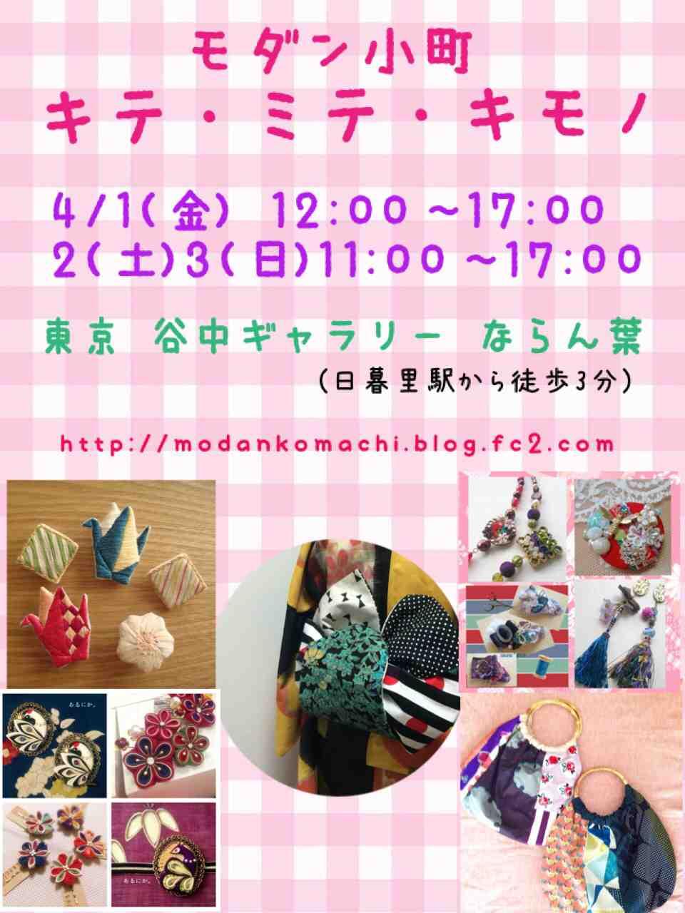 fc2blog_2016031709112397d.jpg