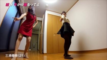 151014紺野、今から踊るってよ (3)