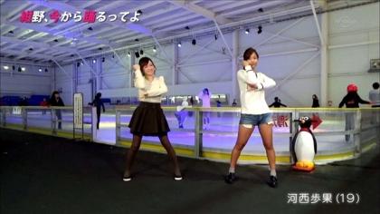 151015紺野、今から踊るってよ (2)
