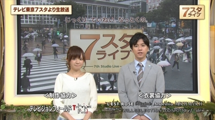 151016 マイライク7スタライブ (1)