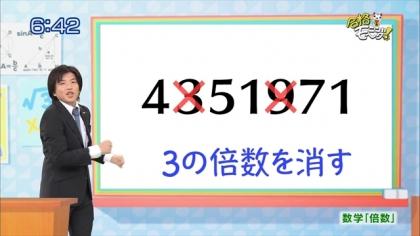 151023合格モーニング (4)