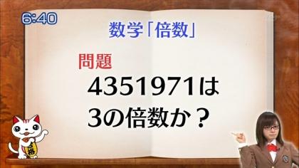 151023合格モーニング (6)