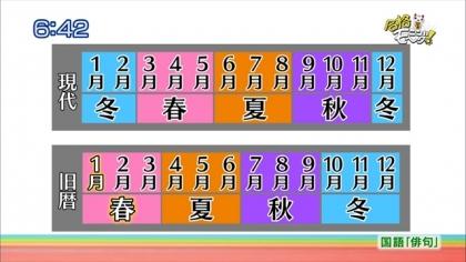 151103合格モーニング (4)