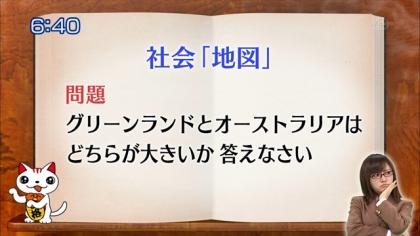 151111合格モーニング (6)