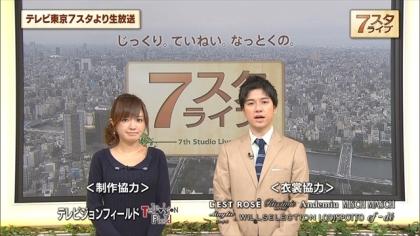 151113 7スタライブ (1)