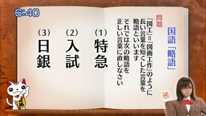 無題_2015-11-17